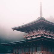 Japan | world | travel | japan