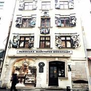 Lviv, Ukraine | world | travel | ukraine