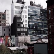 New York | world | travel | new york city