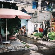 Vietnam | world | travel | vietnam