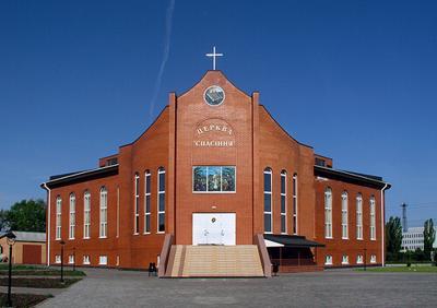 Церковь Спасение, проповеди