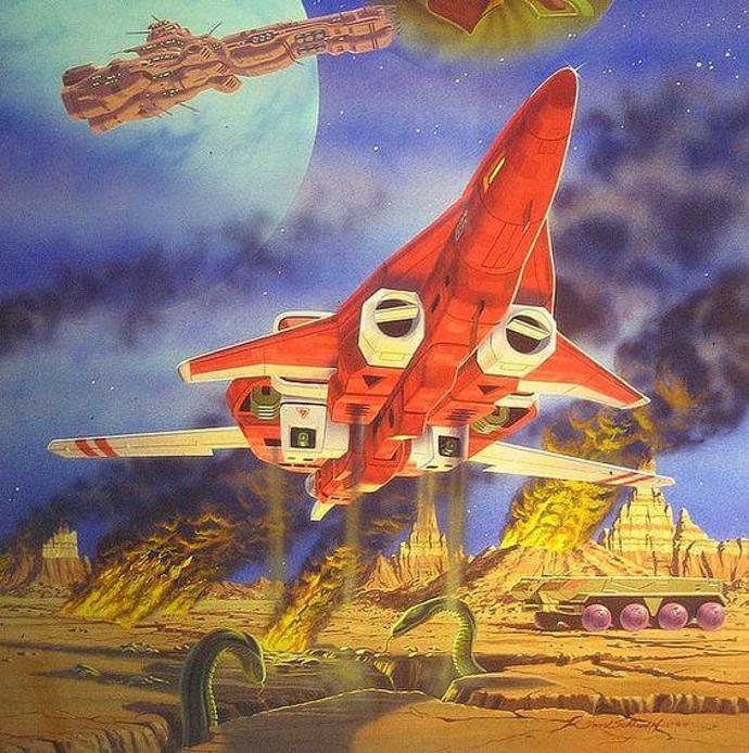 Retro futurism | retro futurism | retro art | retro future