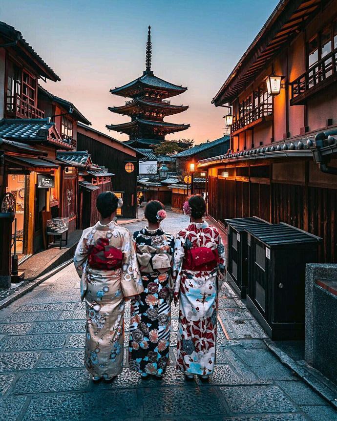 Kyoto, Japan | world | travel | kyoto